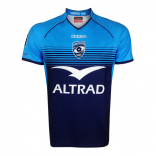 Maillot de Rugby - KOMBAT REPLICA HOME MHR 17/18