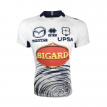 Maillot Agen Rugby Away - 2018 / 2019