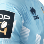Maillot home USAP - 2018/2019