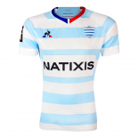 Maillot de Rugby - RACING 92 REPLICA HOME 17/18