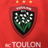 Maillot de Rugby - RCT HOME REPLICA 17/18