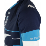 Maillot de Rugby - Montpellier Replica Home